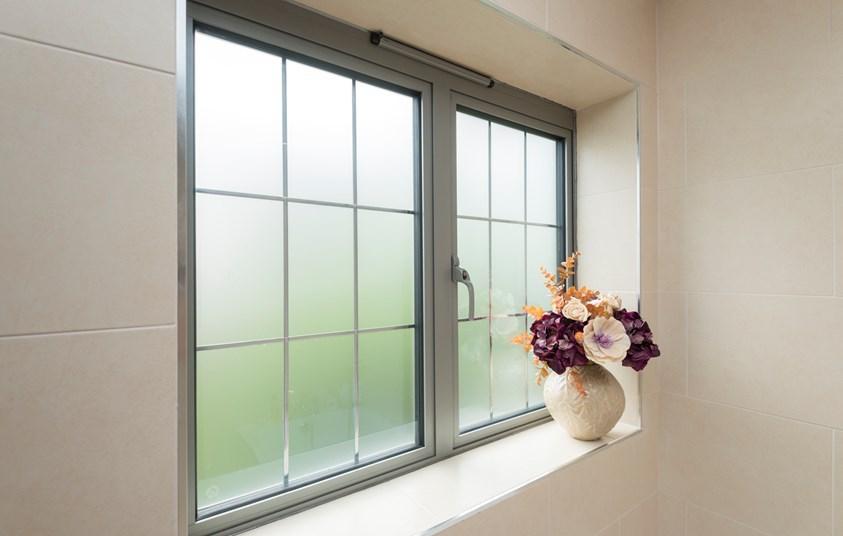 slimline aluminium windows thirsk
